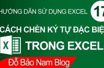 Cách chèn ký tự đặc biệt trong Excel cực nhanh và đơn giản